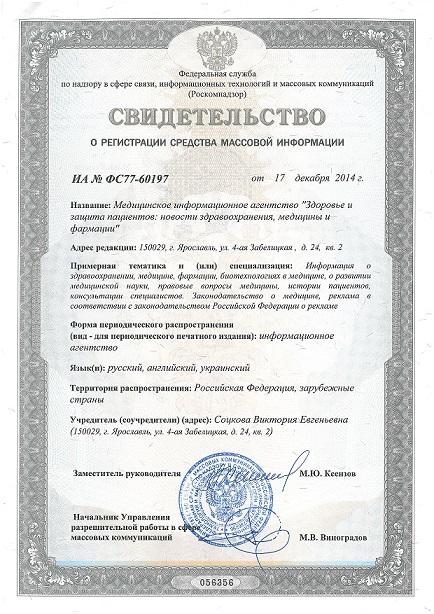 Новости иркутское обл
